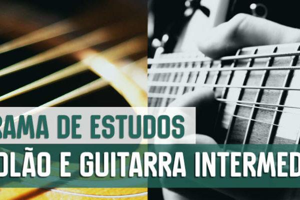 Guitarra e violão intermediario terra da musica