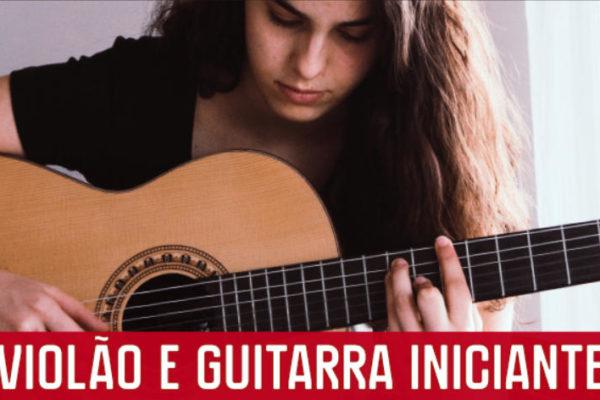 Violão e Guitarra Iniciante curso online Terra da Música